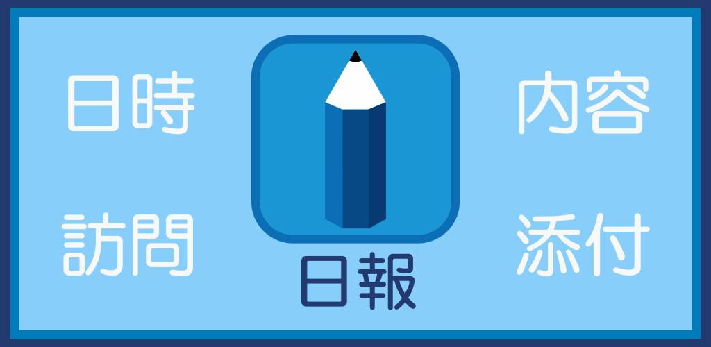 日報広告01