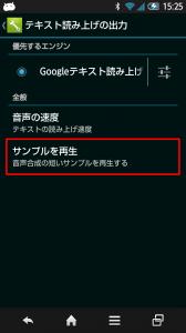 10_サンプル再生