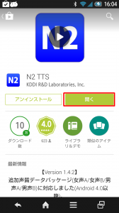 N2TTS_02
