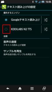 N2TTS_05