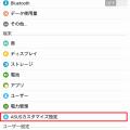 Screenshot_2014-12-18-11-07-37