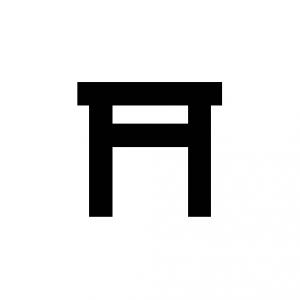 32_神社