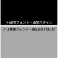 TextView_Javaのみ