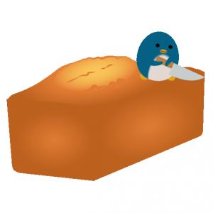 ぺんぎん_パウンドケーキ