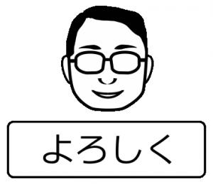真面目なおじさんのスタンプ_34
